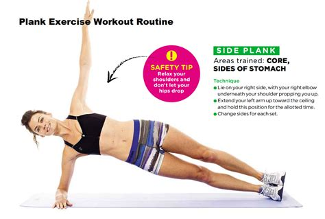 june 2013 plank exercises routine plank variations