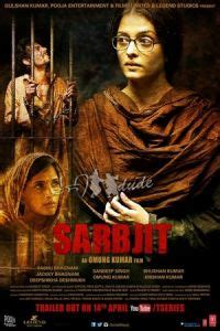 film indonesia 2016 streaming nonton sarbjit 2016 film streaming download movie cinema
