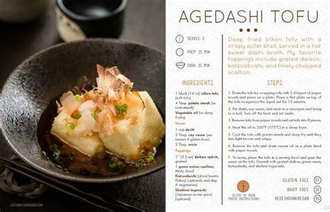 recipe cookbooks about just one cookbook