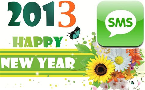happy new year sms friends cus