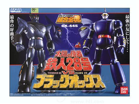 Soul Of Chogokin Soc Gx 44s Tetsujin And Black Ox soul of chogokin gx 44s tetsujin 28 vs black ox se by bandai hobbylink japan