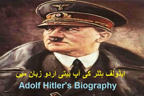 adolf hitler biography in english pdf biography of adolf hitler in urdu pdf urdu library