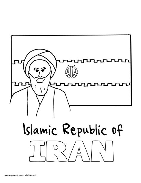 iran flag coloring pages coloring page iran flag