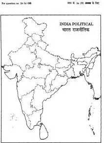 India Map Outline by Class X Social Studies 2007 Set I Outside Delhi