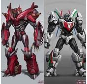 Image Gallery Transformers 7 Characters