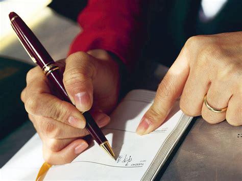 Lowongan Administrasi lowongan kerja staff administrasi desember 2012