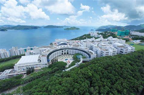 Hku Executive Mba Ranking by 10 Emerging Universities Of The World