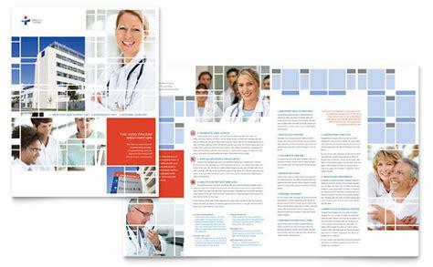 publisher menu templates free hospital brochure template design