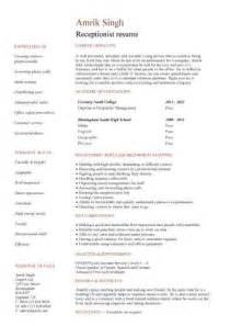 receptionist cv template description resume
