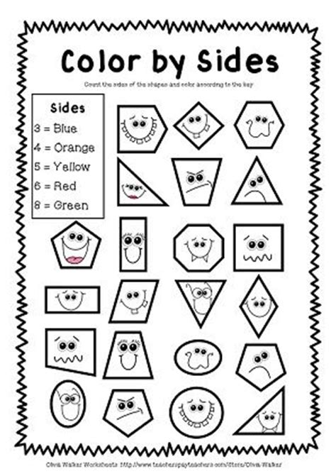 find related colors free geometry worksheets color by sides plus many more