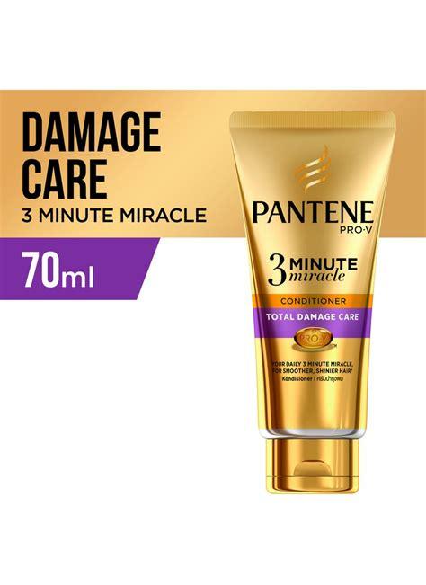 Masker Rambut Pantene pantene conditioner 3 minute miracle total dmg care btl