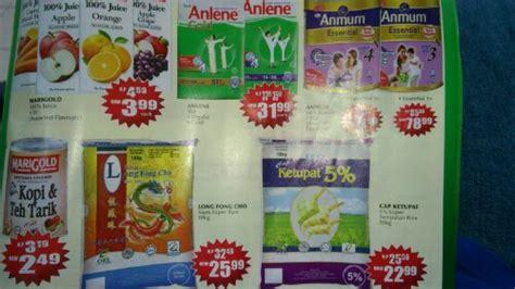 Senarai Anmum Harga Tepung Dewasa Bayi Ibu Mengandung Milk Price Rm