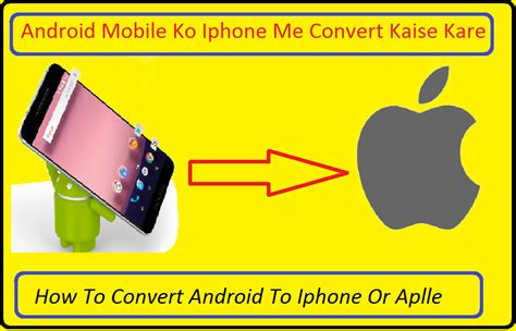 change android to iphone android mobile ko iphone ios me convert change kaise kare helpgyan