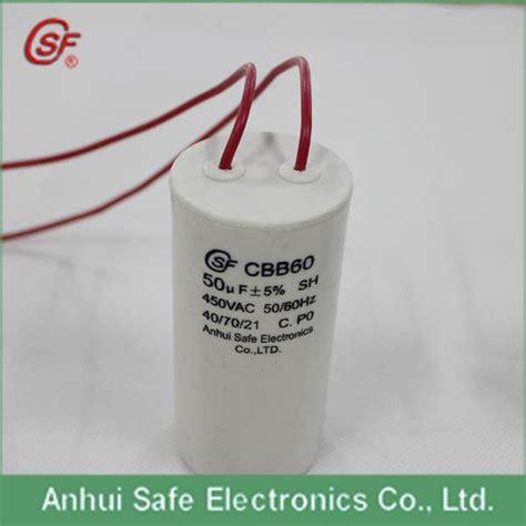 cbb60 capacitor 250vac pdf 1 60uf cbb60 capacitor 250vac 50 60hz 25 70 21 buy cbb60 capacitor 250vac 50 60hz 25 70 21