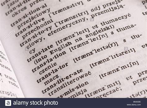 libro glympstorys text in english english dictionary book im 225 genes de stock english dictionary book fotos de stock alamy