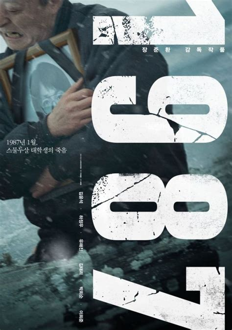 along with the gods hancinema hancinema s box office review 2018 01 12 2018 01 14