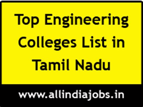 Top Mba Colleges In Tamilnadu Based On Placement by Top Engineering Colleges In Tamilnadu Freshers