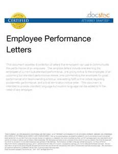 9 best images of good performance letter sample employee
