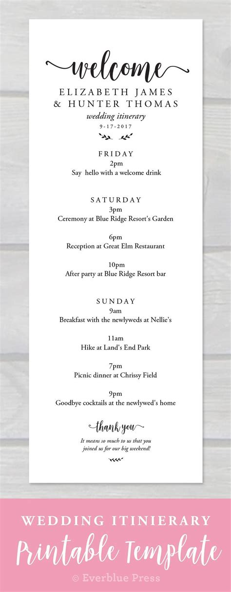 wedding weekend itinerary template printable