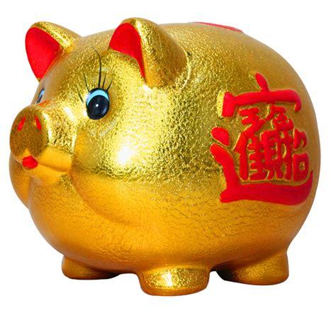 Gift Large Piggy Bank Pig Piggy Bank Birthday