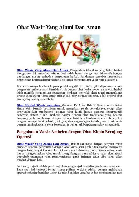 Obat Wasir Yang Herbal obat wasir yang alami dan aman