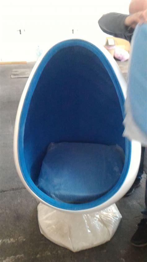 egg chair blue brand