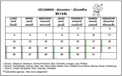 Calendrier 2016 Belgique Mensuel Calendrier Mensuel 2016 233 Cole Primaire Et Maternelle