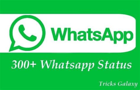 best status for whatsapp whatsapp status message best cool quotes