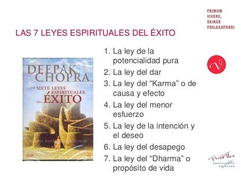 libro las leyes de la las 7 leyes espirituales del 233 xito