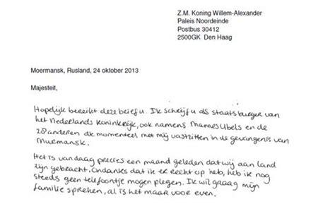 Informele Briefformat Faiza Doet Beroep Op Willem Joop