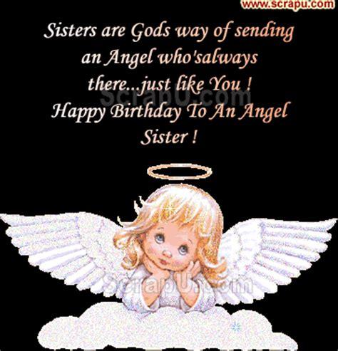 Happy birthday sister poems happy birthday sister