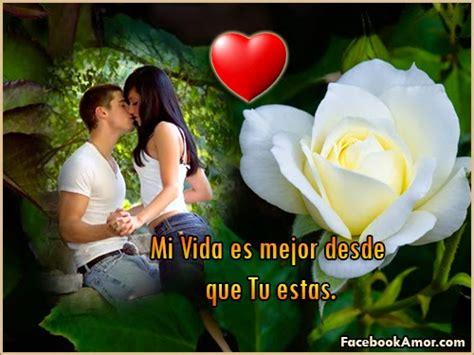 imagenes y rosas de amor imagenes de rosa rojas con frase de amor imagenes bonitas