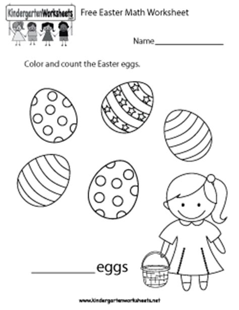 Free Easter Reproducibles Kindergarten Free Reproducible Coloring Pages