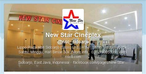 cineplex sidoarjo sidoarjo sudah punya bioskop kesan pertama
