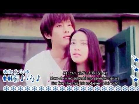 takako matsu let it go lyrics cardletitbit blog
