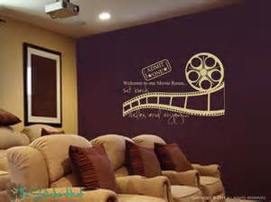 home movie theater wall decor movie room wall art graphic stickers decals 1080 ebay