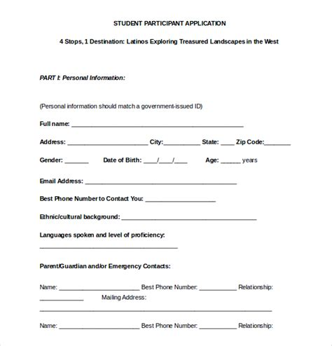 course application form template course enrolment form template free template design