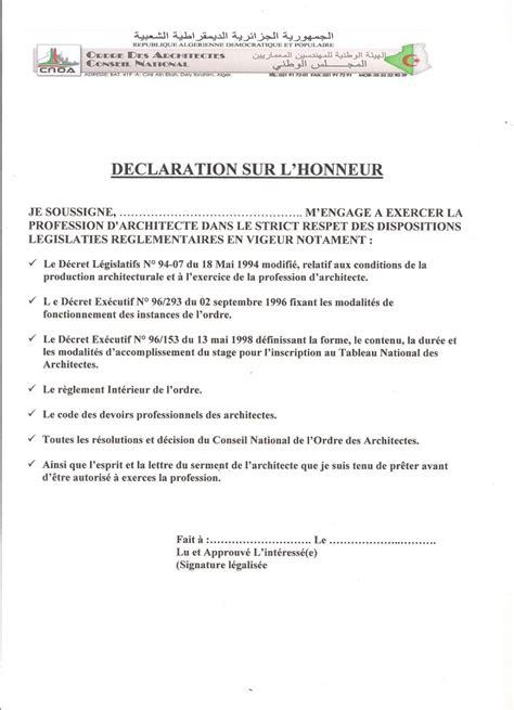Exemple De Lettre Je Certifie Sur L Honneur Photo Modele Lettre Attestation Sur L Honneur