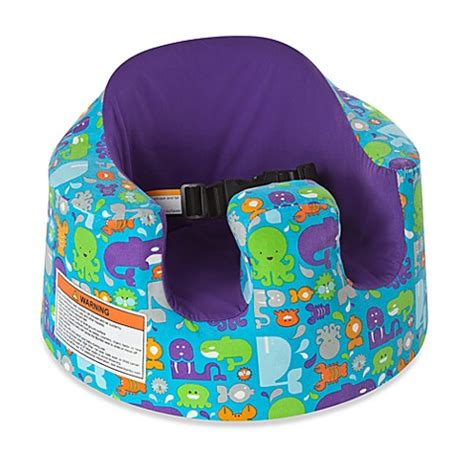 bumbo seat in bathtub bumbo floor seat cover in sea critters bed bath beyond