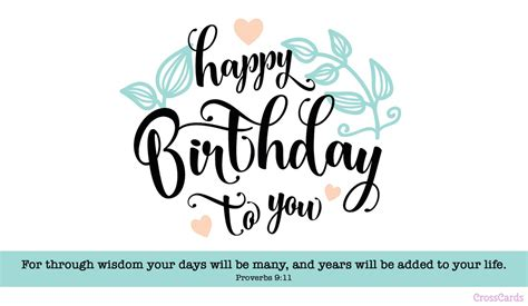 sle happy birthday email loki happy birthday card www imgkid the image kid