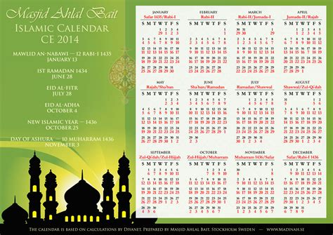 search results for gregorian islamic calendar 2015