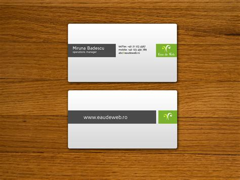 Gift Card For Your Business - business cards reflects which business you are in