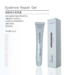 tattoo aftercare gel china tattoo permanent makeup aftercare eyebrow repair gel