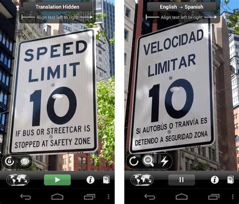 word lens apk word lens para android traduce con la c 225 mara m 243 vil