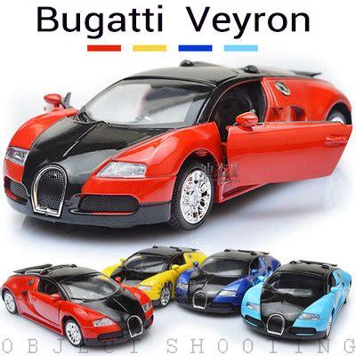bugatti veyron store get cheap bugatti veyron price aliexpress