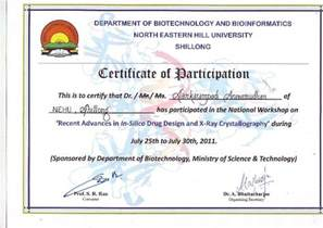 Template For Certificate Of Participation In Workshop by Crsi Annual Meeting2011 13th Nsc Nmrs2011