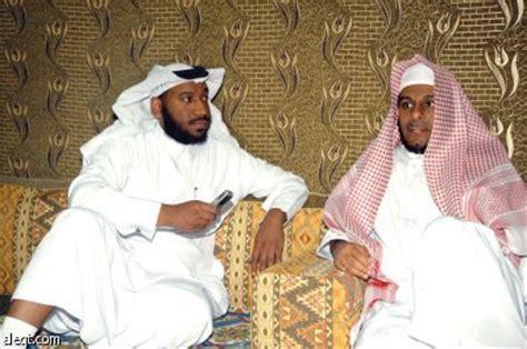 download mp3 al quran al matrood matrood mp3