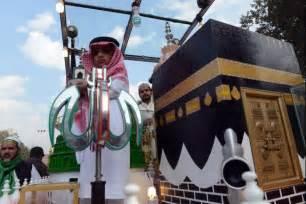 saudi arabias miladunnabi atheist in saudi arabia pulitzer center
