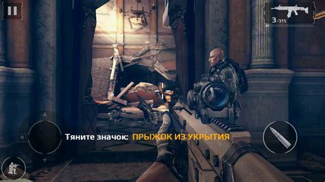 telecharger modern combat 4 apk modern combat 5 blackout jeux pour android t 233 l 233 chargement gratuit modern combat 5