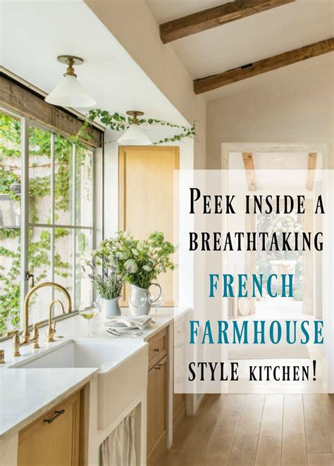 design details   french farmhouse style kitchen patina